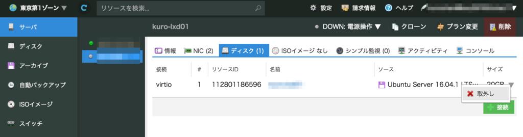 f:id:kuro_m88:20161207232604p:plain