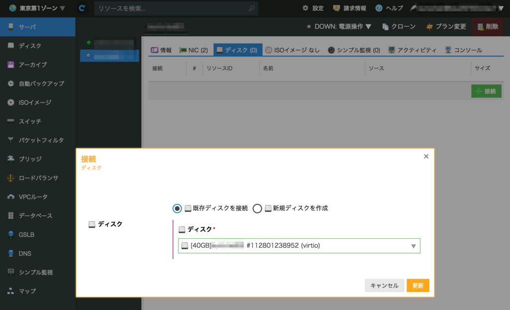 f:id:kuro_m88:20161207232639p:plain