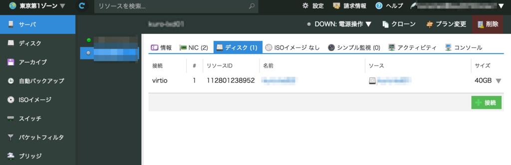 f:id:kuro_m88:20161207232817p:plain