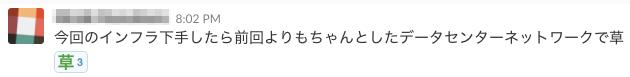 f:id:kuro_m88:20171220133734p:plain