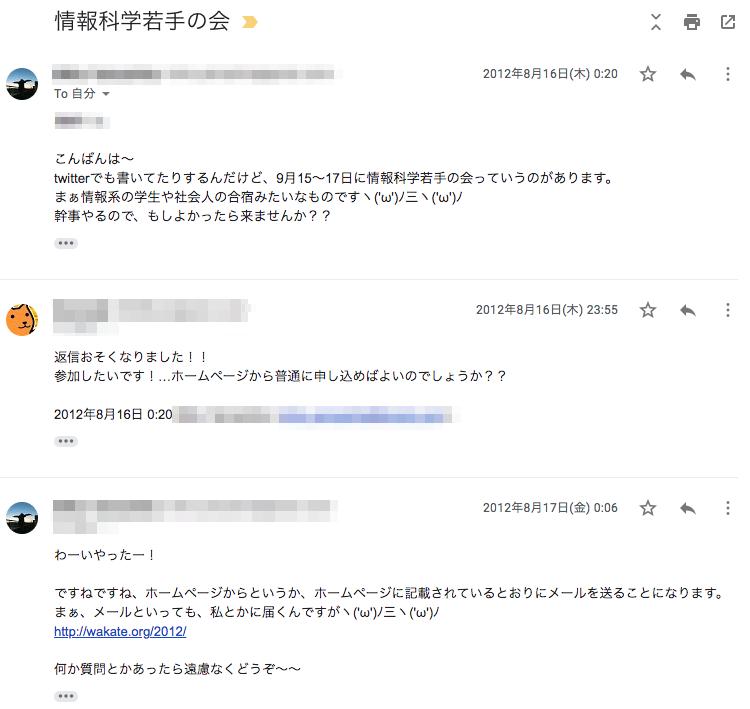f:id:kuro_m88:20181009233349p:plain