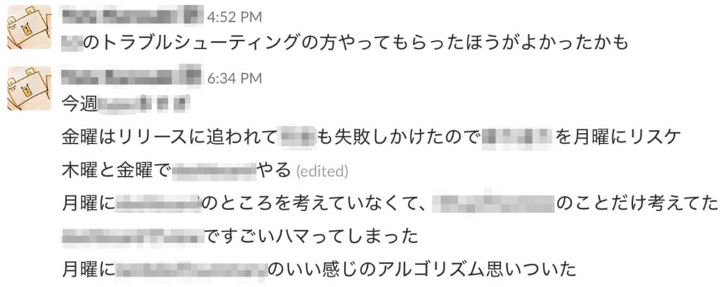 f:id:kuro_m88:20181231223902p:plain