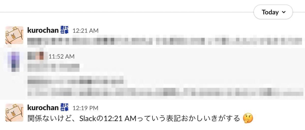 f:id:kuro_m88:20200912130414p:plain