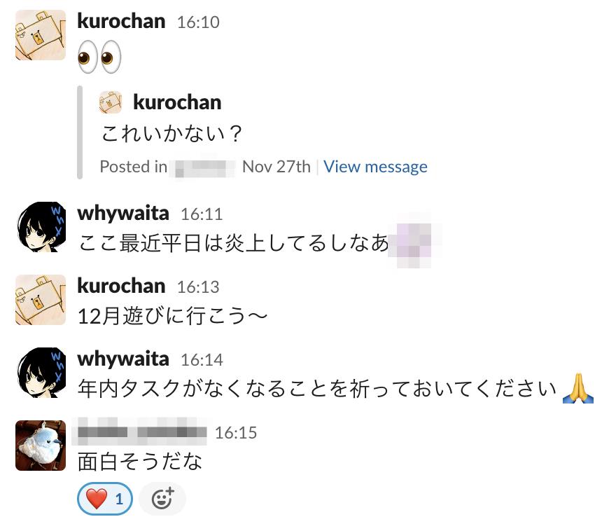 f:id:kuro_m88:20201216201800p:plain