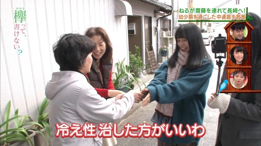 f:id:kuro_matsu2023:20171221091454j:plain
