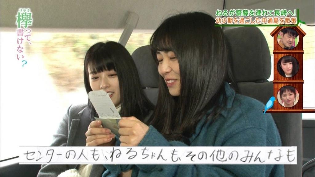 f:id:kuro_matsu2023:20171221093908j:plain