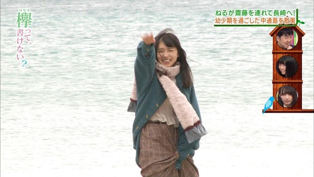 f:id:kuro_matsu2023:20171221095247j:plain