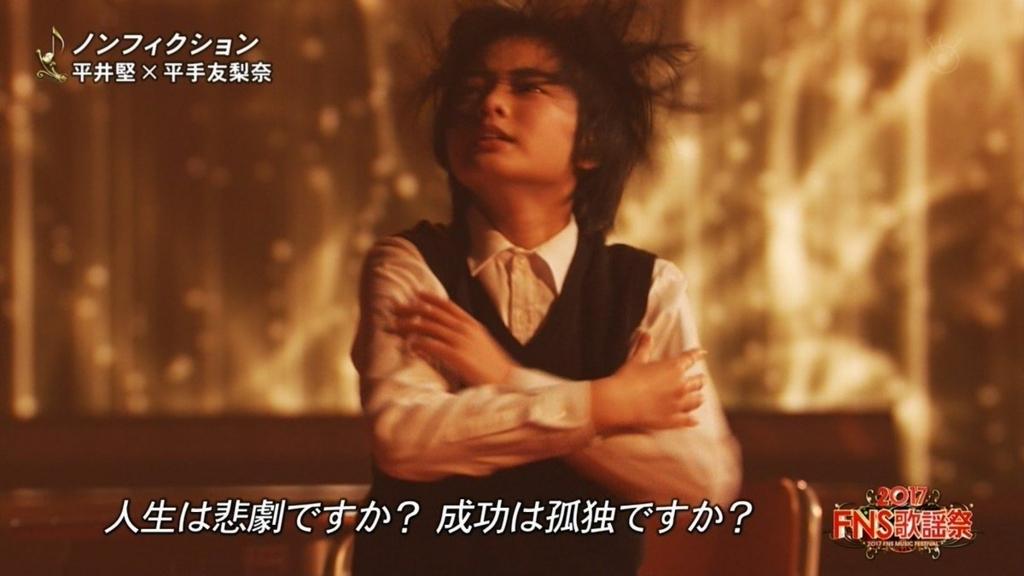 f:id:kuro_matsu2023:20180104084523j:plain