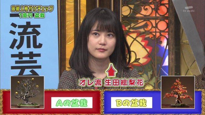 f:id:kuro_matsu2023:20180104093459j:plain
