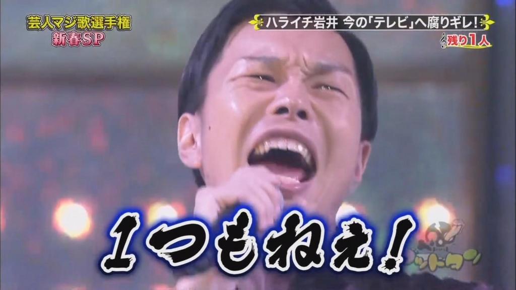 f:id:kuro_matsu2023:20180104093707j:plain