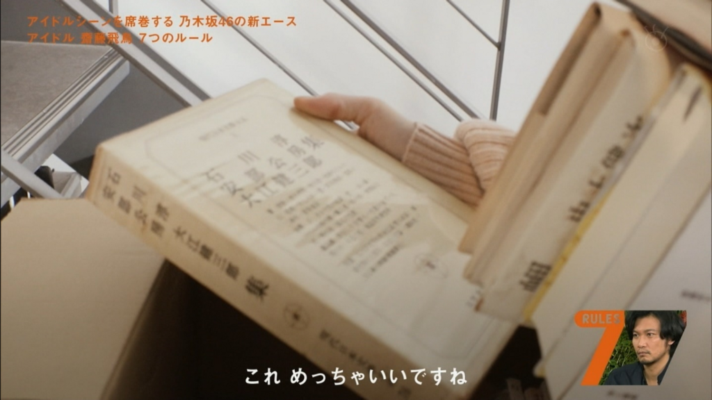 f:id:kuro_matsu2023:20180115111612p:plain