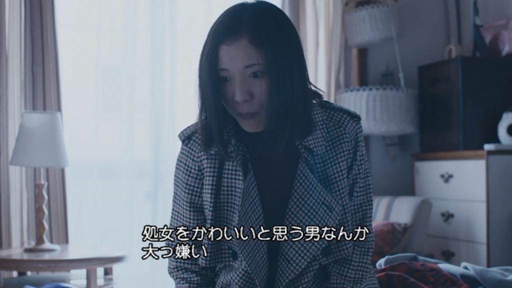 f:id:kuro_matsu2023:20180713013714p:plain
