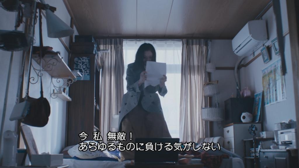 f:id:kuro_matsu2023:20180713013926p:plain