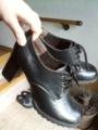 靴買ったお1000円だお(`・ω・´)