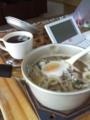 鍋から直食い(`・ω・´)