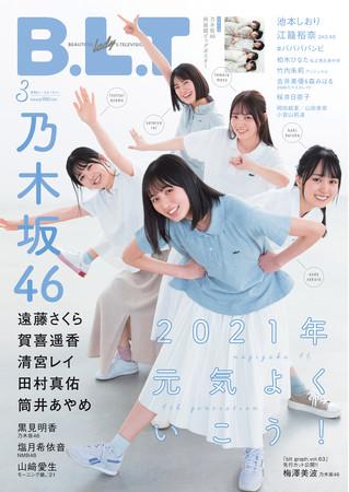 f:id:kuro_yagi_U:20210120012303j:plain