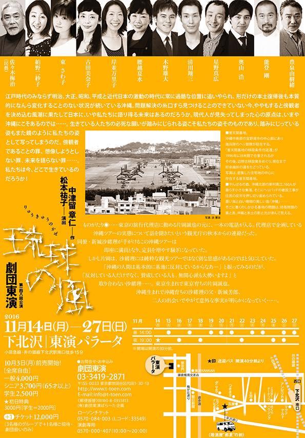 f:id:kuroaka1871:20170401083137j:plain