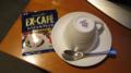 [帯広][ホテル]北海道ホテル