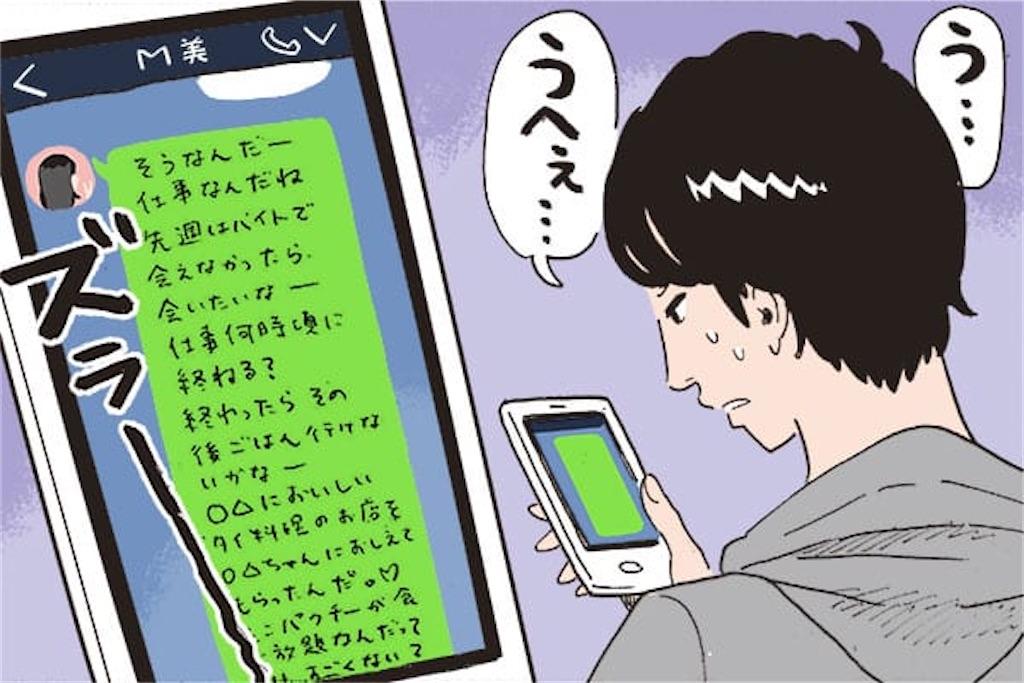 f:id:kurobakaito14120701:20200129175700j:image