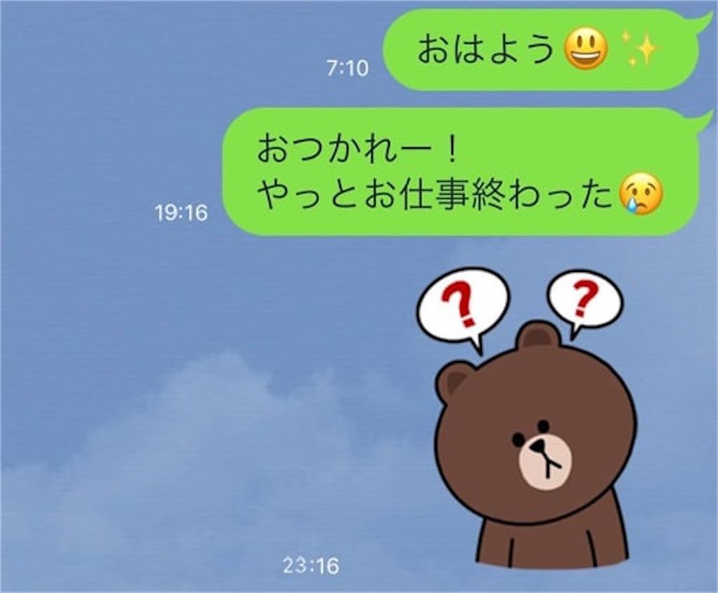 f:id:kurobakaito14120701:20200203232125j:image
