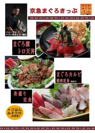 f:id:kurobatei_taku:20131212172310j:image
