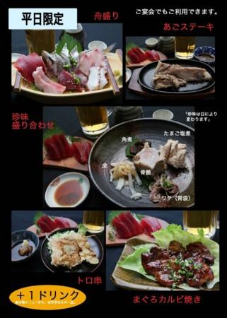 f:id:kurobatei_taku:20131212172312j:image