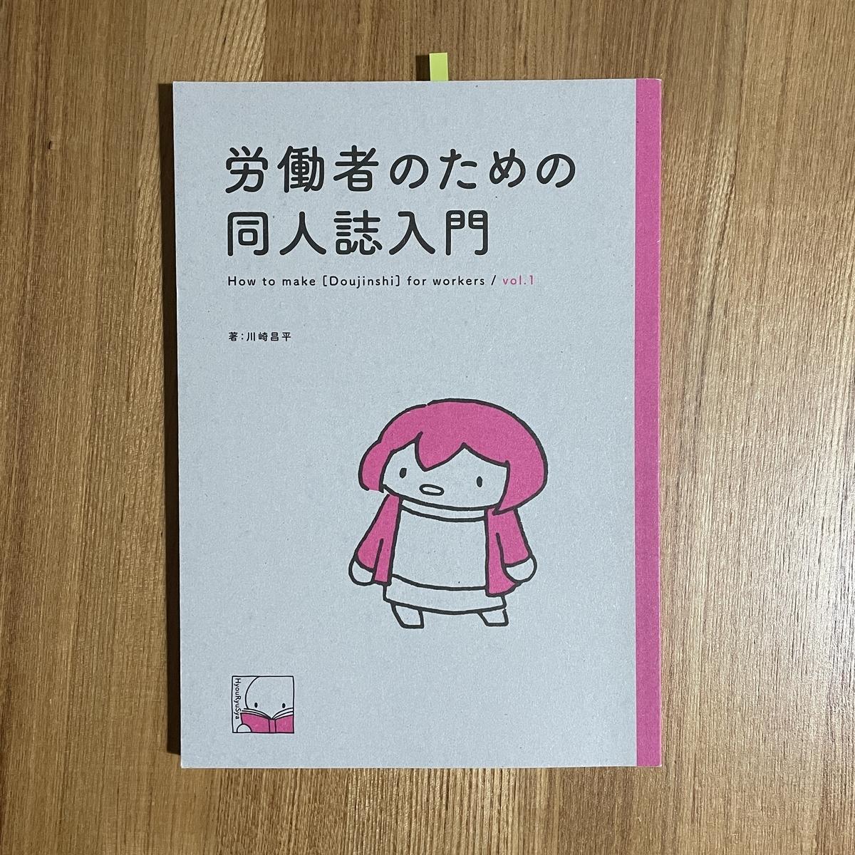 f:id:kurobonsai:20210326210905j:plain