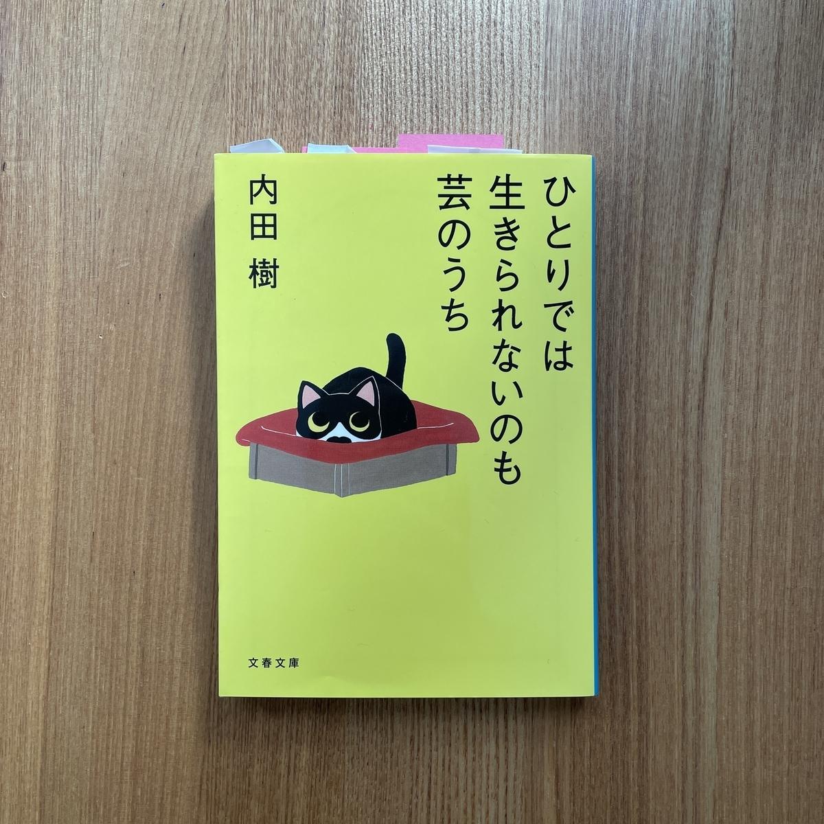 f:id:kurobonsai:20210419190244j:plain