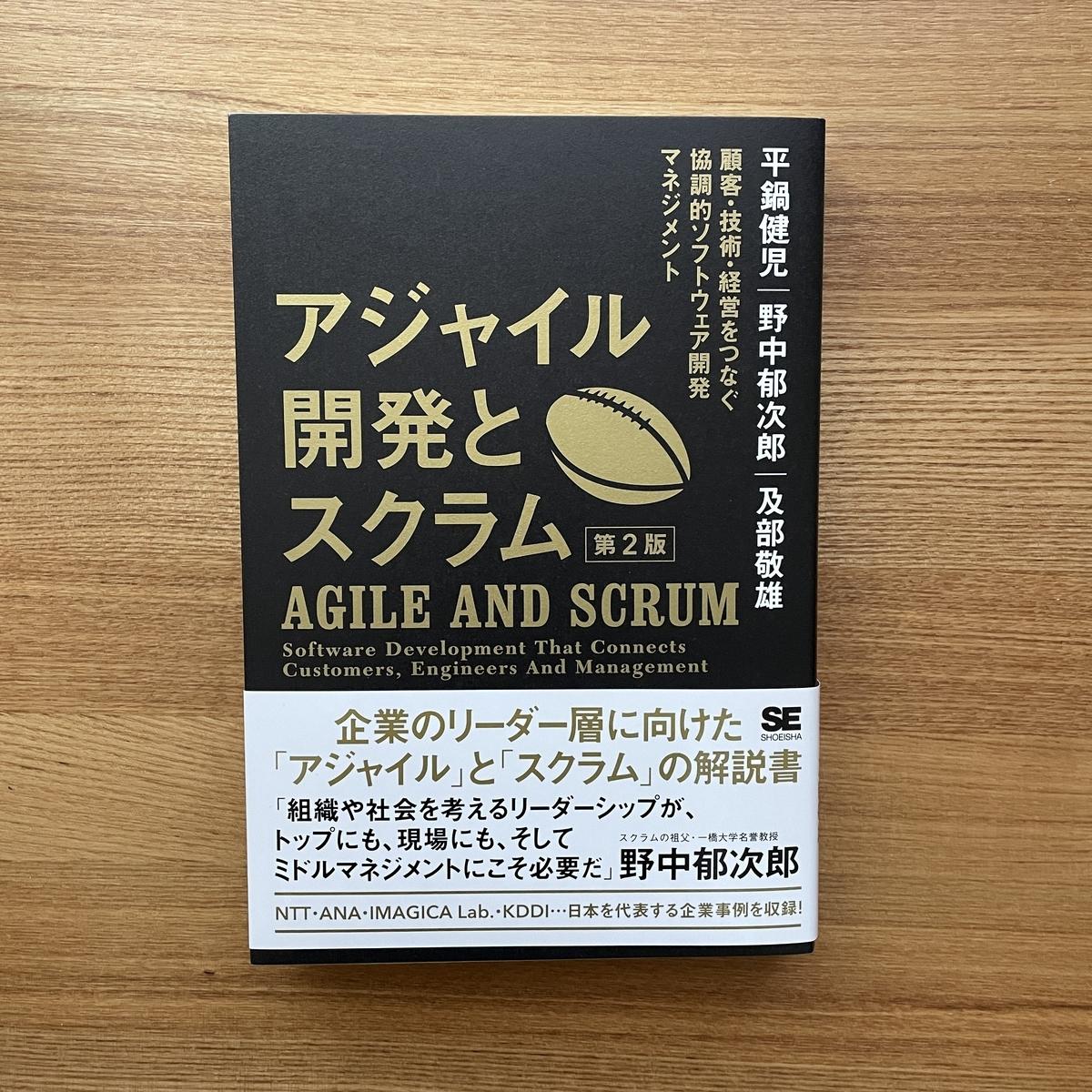 f:id:kurobonsai:20210420183401j:plain