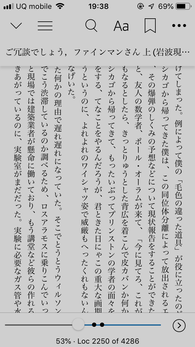 f:id:kuroboox:20190822194244p:plain