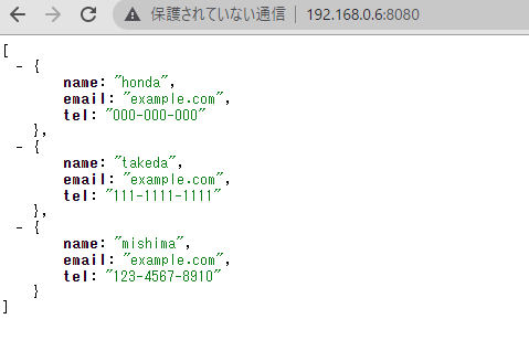 f:id:kurobuchimeganex:20210502162557p:plain