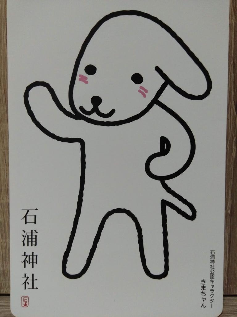 f:id:kurobuchip:20180725002038j:plain