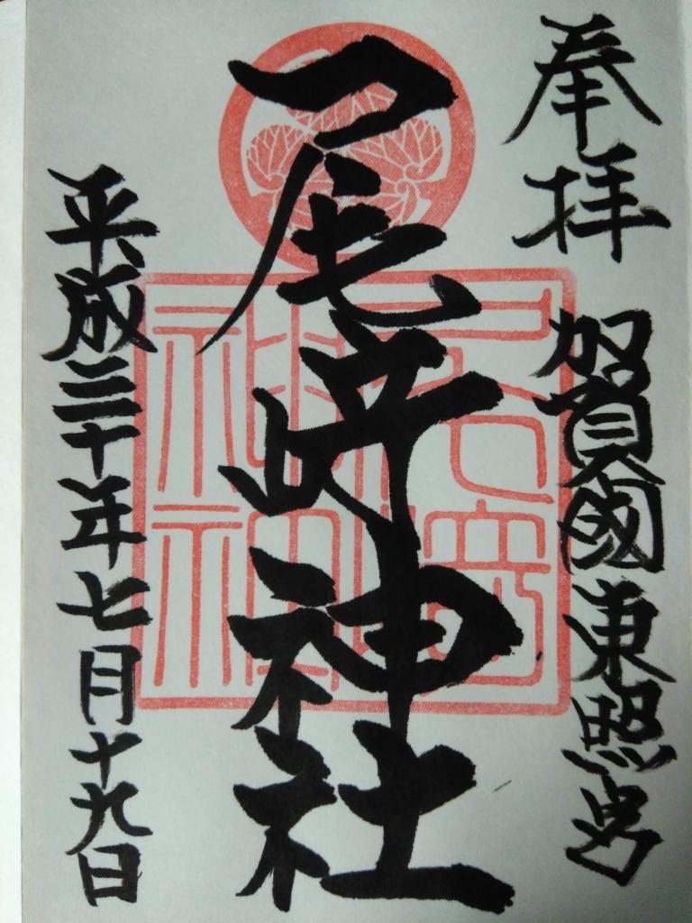 f:id:kurobuchip:20180725005928j:plain