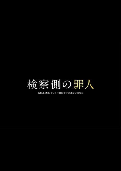 f:id:kurobuchip:20180824140545j:plain