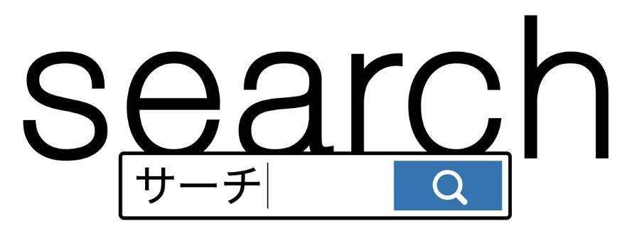 f:id:kurobuchip:20181026225247j:plain