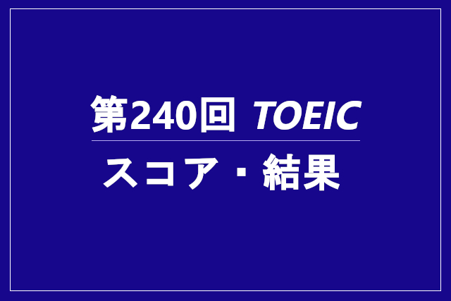 f:id:kurobuchip:20190622015127j:plain