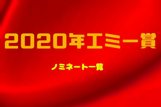 f:id:kurobuchip:20200801105254p:plain