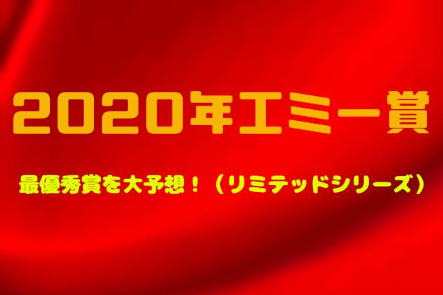 f:id:kurobuchip:20200801105531p:plain