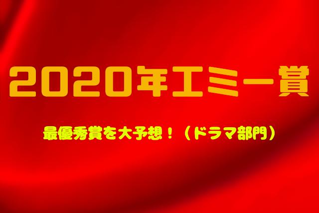 f:id:kurobuchip:20200801110321p:plain