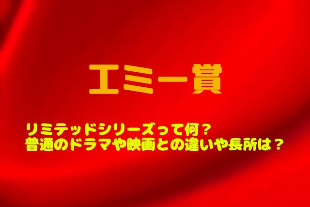 f:id:kurobuchip:20200804143039p:plain