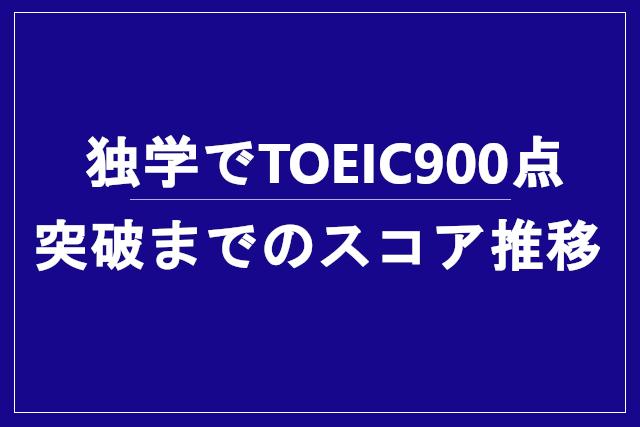 f:id:kurobuchip:20200817124834p:plain