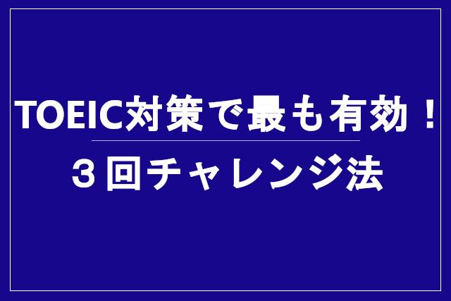 f:id:kurobuchip:20200820174225p:plain