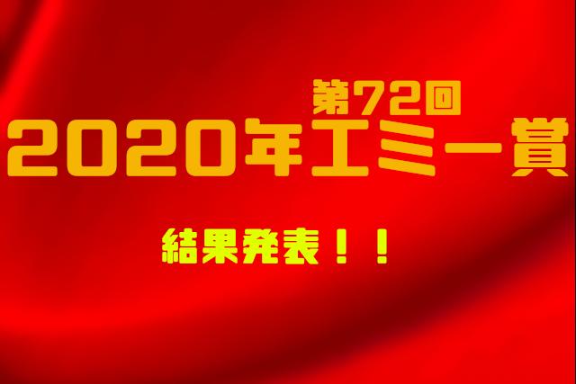 f:id:kurobuchip:20200921014616p:plain