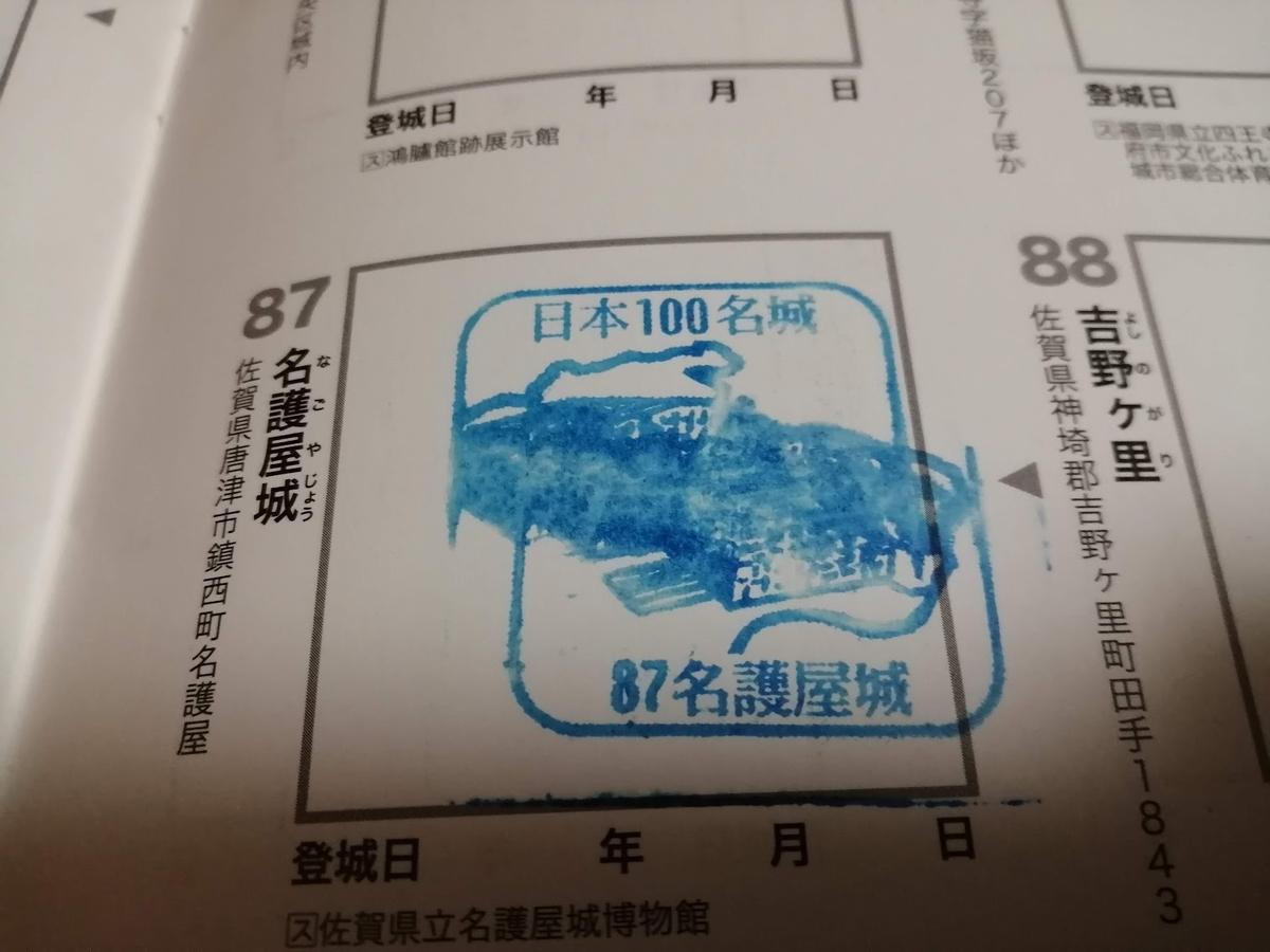 f:id:kurobuchip:20201229141334j:plain