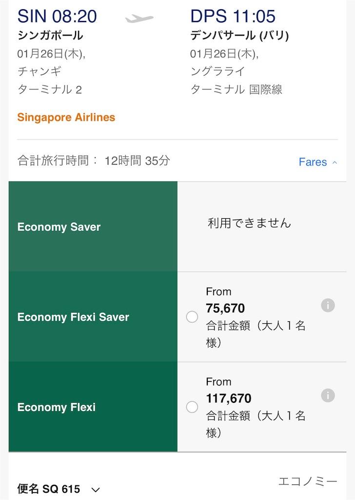 f:id:kurobuhi:20161128224356j:image