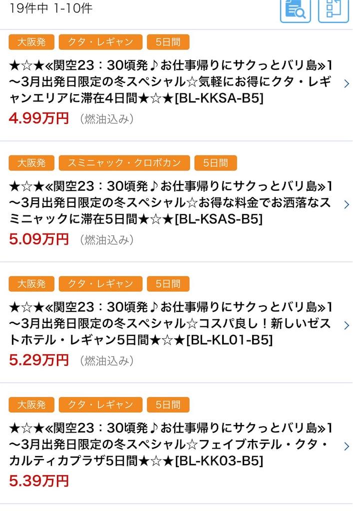 f:id:kurobuhi:20161128235413j:image