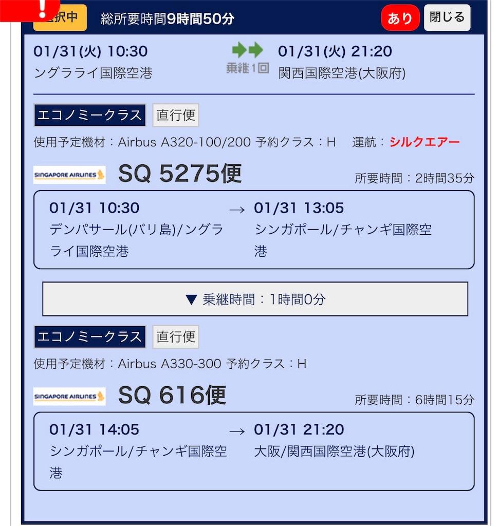 f:id:kurobuhi:20161206235434j:image