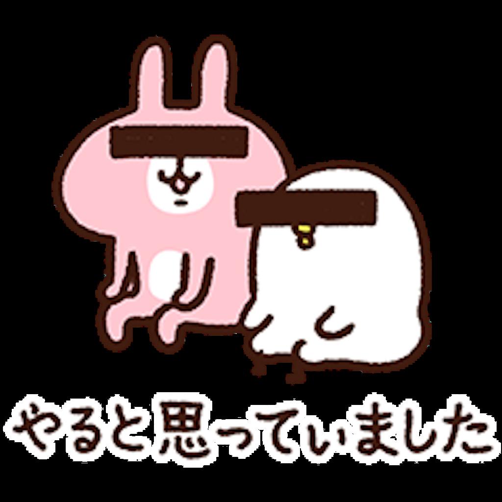 f:id:kurobuhi:20161207001038p:image