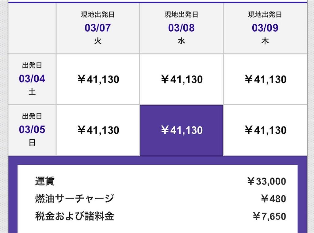 f:id:kurobuhi:20161223230530j:image