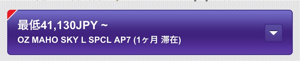 f:id:kurobuhi:20161223232355j:image